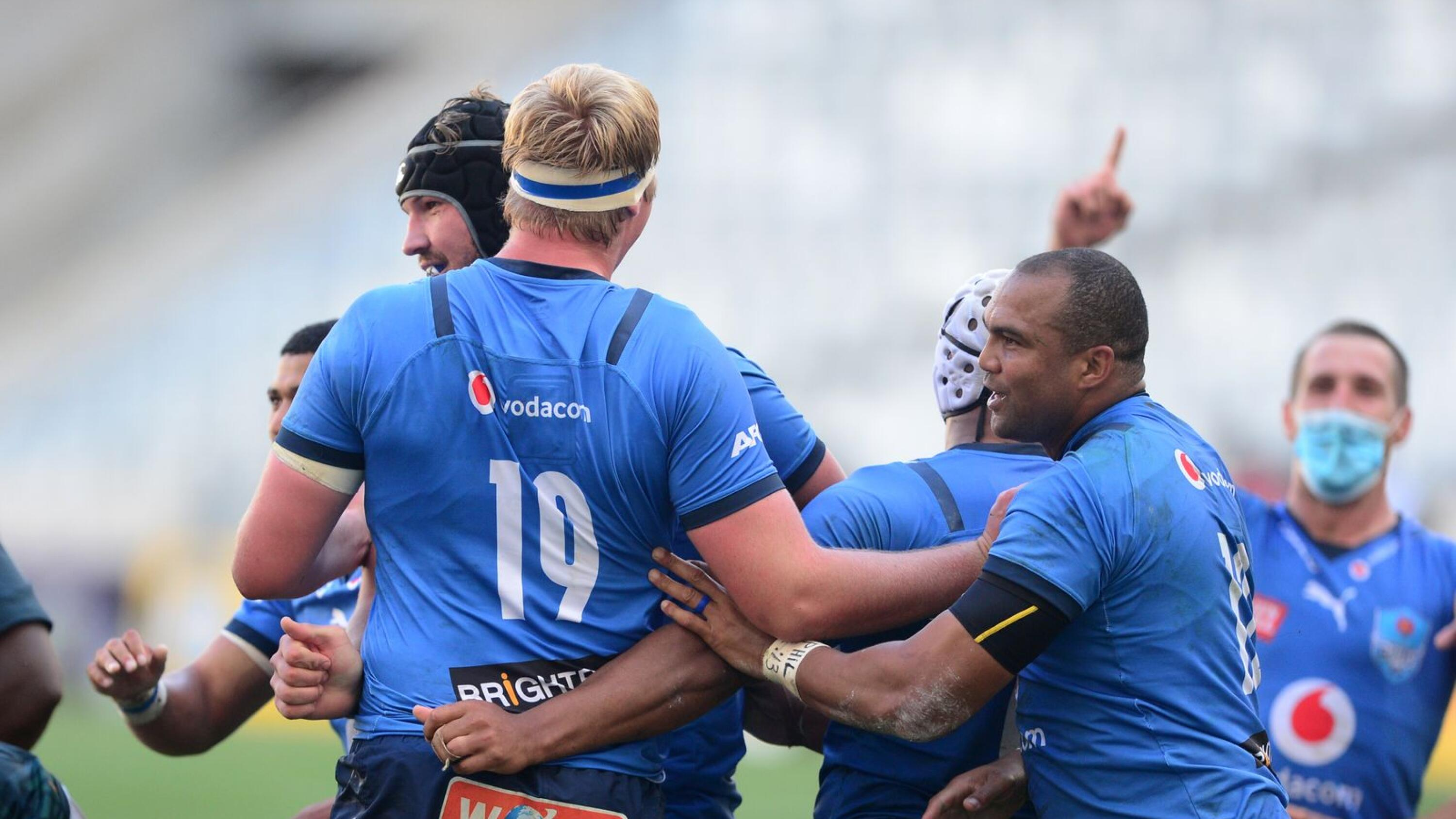 Bulls players celebrate victory at the final whistle during their match against South Africa A at Cape Town Stadium on Saturday